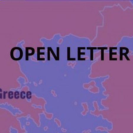GRÈCE, LETTRE OUVERTE